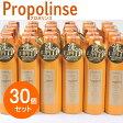 Propolinse 洗口液 プロポリンス 600ml 30個セット 口内洗浄 プロポリス マウスウォッシュ 口臭予防