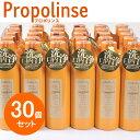 Propolinse 洗口液 プロポリンス 600ml 30...