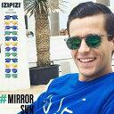 IZIPIZI SUN MIRROR ミラーサングラス メンズ ブルーミラーサングラス レディース メンズサングラスミラー 丸 サングラス ミラー レンズ