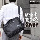 swisswin 3WAYビジネスバッグ ビジネスリュック ...