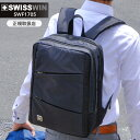 SWISSWIN ビジネスリュック ビジネスバッグ メンズ ...