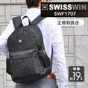 SWISSWIN スイスウィン リュック 超軽量 19L リ...