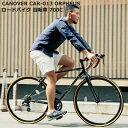 ロードバイク 自転車 700c(約27インチ) ロードレーサー