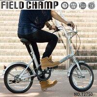 最大2000円OFFクーポン!FIELD CHAMP フィールド チャンプ 自転車 折りたたみ自転車 折り畳み 自転車 16インチ 軽量 通勤 通学 男性 女性 シルバー (メーカー直送、代金引き不可)の画像