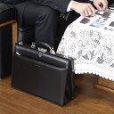 ショッピングビジネスバッグ ダレスバッグ 大口開き ビジネスバッグ メンズ 日本製 A4 ブリーフケース 2way 鍵付き ビジネスショルダー ビジネスバッグ 通勤バッグ メンズ 男性用 通勤 出張