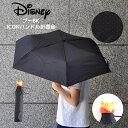 キャラクター 折りたたみ傘 子供用 プーさん ブラック 50cm ICONハンドル折り畳み傘 雨傘 簡単 軽量 コンパクト かわいい カバー付 キッズ くまのプーさん グッズ プレゼント