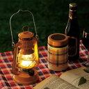 ウォームウール フェーリアランタン LED ランタン 懐中電灯 防災 電池式 アウトドア キャンプ ...