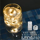 フローティング LEDキャンドル ライト 10個セット ledキャンドルライト ロウソク 蝋燭 キャ...