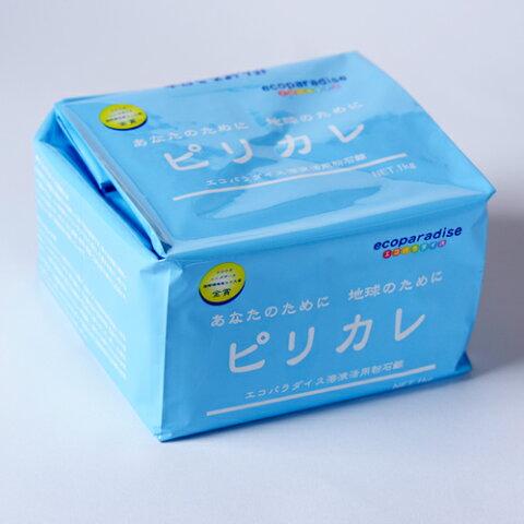 人と環境に優しい洗剤ピリカレ1.0kg エコパラダイス 国際環境展 エコ大賞金賞授賞!人気商品