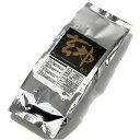 玄神さん 24袋入り 黒炒り玄米茶 玄米を8時間かけてじっくり焙煎 アトピー 素肌美