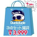 DUCK DUDE 福袋 ダックデュード 3点福袋 メンズ ストリートブランド b-one-soul メンズファッション 3点セット 3,999円 3アイテム ビーワンソウル BOX-009