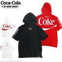コカ コーラ パーカー Coca-Cola 半袖パーカー メンズ ロゴプリント トップス ワイドシルエット b-one-soul コラボアイテム ストリート系 メンズトップス ロゴ刺繍 ビーワンソウル ストリートファッション 商品番号 PKL-302