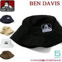 BEN DAVIS ハット ベンデイビス バケットハット ★ ベンデービス BUCKET HAT。可愛いゴリラのブランドマークがアクセントにもなったバケットハットは、メンズ、レディースで使えるコットン素材のカジュアルな帽子です。⇒BEN-450
