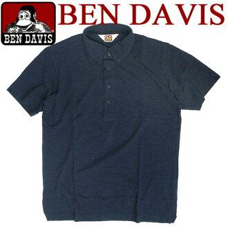 本 · 大衛斯專案線 polo 衫本大衛斯短袖 polo 衫 ★ 本 · 大衛斯在品牌上繡胸前的口袋,大。 設計成人氛圍。 涼爽舒適適合專案出現在夏天的短袖上衣。 ⇒ 本-761