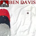 BEN DAVIS トレーナー ベンデイビス スウェット ★ ベンデービス スエット 長袖 シンプルなデザイン。胸元のブランドタグがワンポイントのお洒落なポケッ...