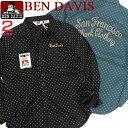 BEN DAVIS ドットシャツ ベンデイビス 長袖シャツ ★ ベンデービス 水玉模様の長袖シャツ。サラッとしたリヨンセルの素材がクセになるお洒落なドット柄シャツ。可愛い雰囲気でカジュアルに着こなせる長袖シャツです。⇒BEN-567