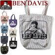 BEN DAVIS トートバッグ ベンデイビス バッグ ★ ベンデービス マザーズバッグやエコバッグとしてメンズ、レディースで使えるトートバッグ。普段使いにピッタリな大きさとシンプルなデザインで大活躍のトートバッグです。⇒BEN-579