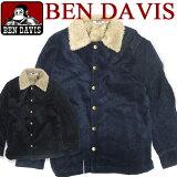 BEN DAVIS ベンデイビス コーデュロイランチコート★ コーデュロイ素材と金ボタンでお洒落な雰囲気のあるアウター。裏ボアが暖かくてこれからの季節にぴったりなランチコート。ネイビーとブラックの2色で登場しました。⇒BEN-604
