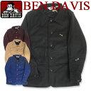 BEN DAVIS ベンデイビス メルトンカーコート★ シンプルお洒落に着こなせるコート。ウール入りで暖かい。選べる4色の豊富なカラーバリエーションが揃ったアウターアイテム。シンプルなデザインで着回しが抜群に利く。⇒BEN-613