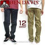 BEN DAVIS パンツ ベンデイビス チノパン★ ベンデービス ロングパンツ。バックのお馴染みのゴリラアイコンタグがポイント。12色の豊富なカラーバリエーションで登場しました。好みのカラーが見つかるボトムス。⇒BEN-004