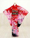 ジュニア着物レンタル 赤×ピンク桜ぼかし jk003【女の子...