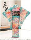 ジュニア着物レンタル 「乙葉」ブランド ミントグリーンに慶彩蝶花 jk1068【女の子フルセットレン