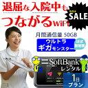 б┌║╟░┬├═─й└я├цб█ wifi еьеєе┐еы 1╞№ д█д▄╠╡└й╕┬ ╣ё╞т └ь═╤ е╜е╒е╚е╨еєеп е▌е▒е├е╚wifi E5383 Pocket WiFi 1╞№ еьеєе┐еыwifi ┬ч═╞╬╠ ╖ю┤╓50GB еыб╝е┐б╝ wi-fi ├ц╖╤┤я wifiеьеєе┐еы wiб╝fi е▌е▒е├е╚WiFi е▌е▒е├е╚Wi-Fi ╬╣╣╘ ╜╨─е ╞■▒б ░ь╗■╡в╣ё ░·д├▒█д╖ двд╣│┌ ┬и╞№╚п┴ў