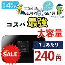 б┌║▀┬Ё╢╨╠│ е╞еьеяб╝еп▒■▒ч б█ wifi еьеєе┐еы 14╞№ ┬и╞№╚п┴ў еяедете╨едеы е▌е▒е├е╚wifi GL04P Pocket WiFi 2╜╡┤╓ еьеєе┐еыwifi еыб╝е┐б╝ wi-fi ├ц╖╤┤я ╣ё╞т └ь═╤ wifiеьеєе┐еы wiб╝fi е▌е▒е├е╚WiFi е▌е▒е├е╚Wi-Fi ╬╣╣╘ ╜╨─е ╞■▒б ░·д├▒█д╖ Ymobile двд╣│┌ ╢ї╣┴ ╝ї╝ш