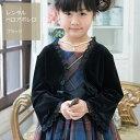 【レンタル】【ドレス...