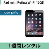 iPad�����֥�å�PC�����Apple iPad mini Retina ��� Wi-Fi �֥�å���1���֥���fy16REN07��