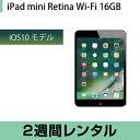 iPad タブレットPC レンタルApple iPad mini Retina レンタル Wi-Fi ブラック 2週間レンタル