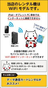 wifi_model