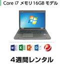 パソコンレンタル MOS試験におすすめCore i7 メモリ...