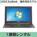 パソコンレンタル ASUS zenbook 海外対応モデル Windows 7 (64bit) (1週間レンタル)※Officeソフトは別途になります【fy16REN07】