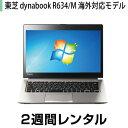 パソコンレンタル東芝 UltraBook dynabook ...
