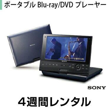 液晶ディスプレイレンタルポータブルBD・DVDプ...の商品画像