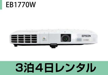 eb1770