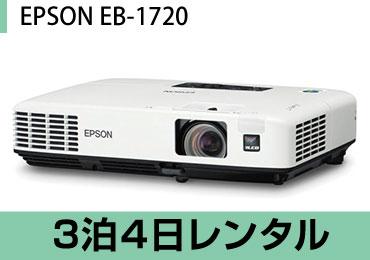 emp1720