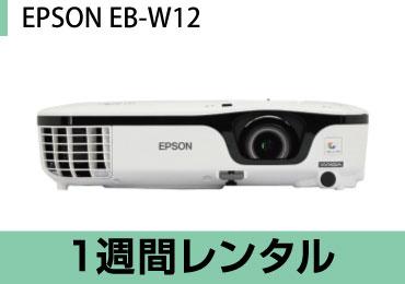 eb_w12