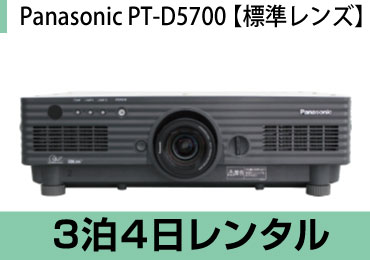 �ѥ�ץ?��������PT-D5700(3��4��)