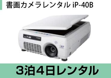 iP_40b