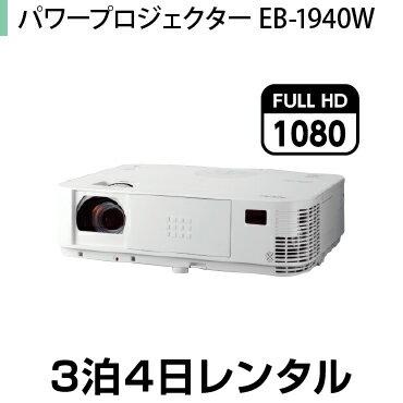 NECNP-M402HJD_3��4����