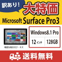 【送料無料・中古タブレットPC】訳あり Microsoft ...