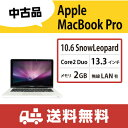 【中古1台限り!】【送料無料・1週間保証・中古Mac】Apple MacBook Pro 13インチ MB990J/A Mac OS X Snow Leopard 10.6/HDD160GB/メモ..