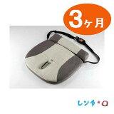 【レンタル 3ケ月】マタニティ シートベルト装着補助具『タミーシールド』