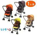 軽量ベビーカー。両対面式は赤ちゃんの顔が見れるのでとても安心です。