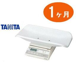 【レンタル 1ケ月】ベビースケールデジタル 5g ★<strong>タニタ</strong>(TANITA)<strong>体重計</strong>5g単位赤ちゃん用★