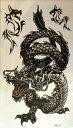 タトゥーシール 「 タトゥーシール NO 63」 パーティー 仮装 にオススメ! 長持ち ボディーシール パーティー イベント 発表会ドラゴン 竜 龍 TATTOO[[t-63]]