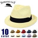 SERRANO HAT (セラノハット) パナマ 天然草 小つば ハイバック 中折れ ストローハット