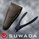 《【送料無料】SUWADA 爪切りブラック-L 革ケース(茶)セット 10P05Nov16
